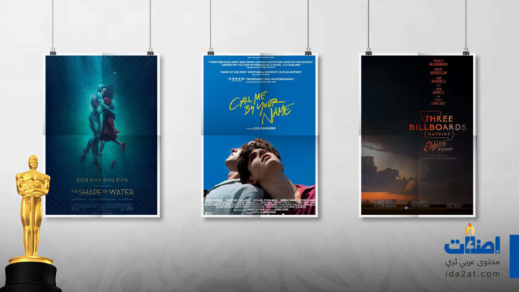توقعات جوائز الأوسكار 2018, Three Billboards Outside Ebbing Missouri, call me by your name, the shape of water, أفلام, سينما
